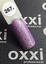 Гель-лак OXXI Professional №267 (темно-сиреневый, микроблеск), 10 мл