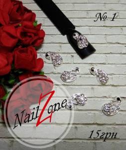 Брошь для ногтей Nail Zone №1 (1шт)