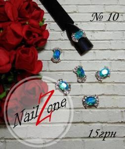 Брошь для ногтей Nail Zone №10 (1шт)