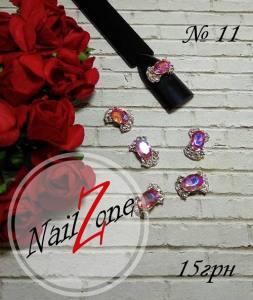 Брошь для ногтей Nail Zone №11 (1шт)
