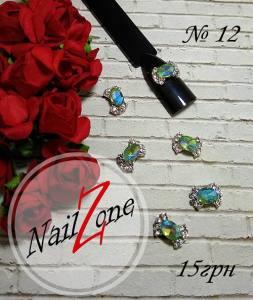 Брошь для ногтей Nail Zone №12 (1шт)