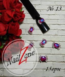 Брошь для ногтей Nail Zone №13 (1шт)
