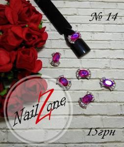 Брошь для ногтей Nail Zone №14 (1шт)