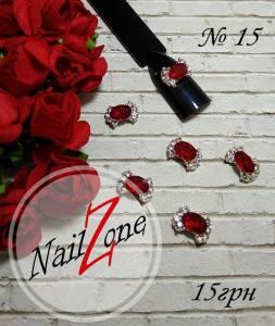 Брошь для ногтей Nail Zone №15 (1шт)