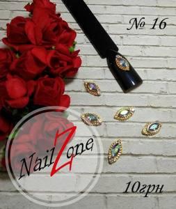 Брошь для ногтей Nail Zone №16 (1шт)