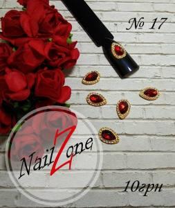 Брошь для ногтей Nail Zone №17 (1шт)
