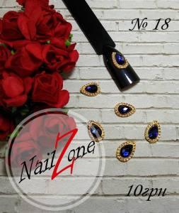 Брошь для ногтей Nail Zone №18 (1шт)