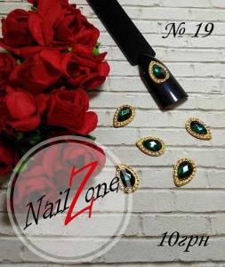 Брошь для ногтей Nail Zone №19 (1шт)