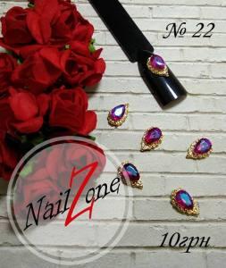 Брошь для ногтей Nail Zone №21 (1шт)