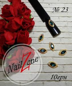 Брошь для ногтей Nail Zone №23 (1шт)