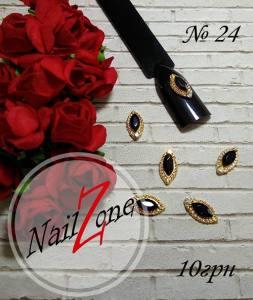 Брошь для ногтей Nail Zone №24 (1шт)