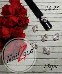 Брошь для ногтей Nail Zone №25 (1шт)