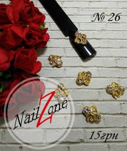 Брошь для ногтей Nail Zone №26 (1шт)