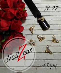 Брошь для ногтей Nail Zone №27 (1шт)