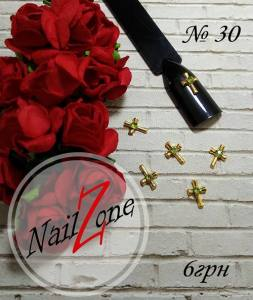Брошь для ногтей Nail Zone №30 (1шт)