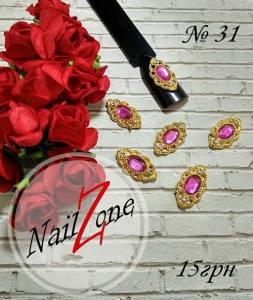 Брошь для ногтей Nail Zone №31 (1шт)