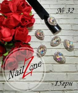 Брошь для ногтей Nail Zone №32 (1шт)
