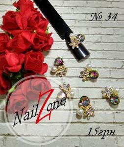 Брошь для ногтей Nail Zone №34 (1шт)