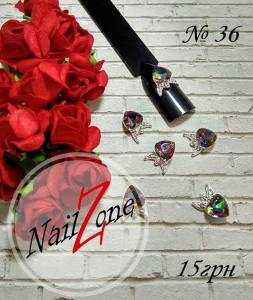 Брошь для ногтей Nail Zone №36 (1шт)