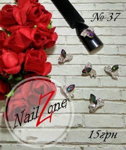 Брошь для ногтей Nail Zone №37 (1шт)
