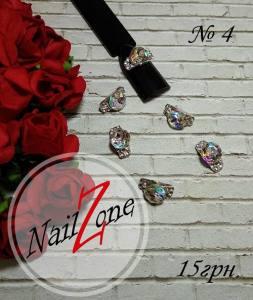 Брошь для ногтей Nail Zone №4 (1шт)