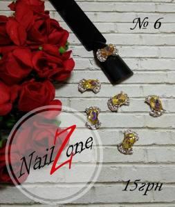 Брошь для ногтей Nail Zone №6 (1шт)