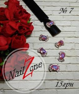 Брошь для ногтей Nail Zone №7 (1шт)