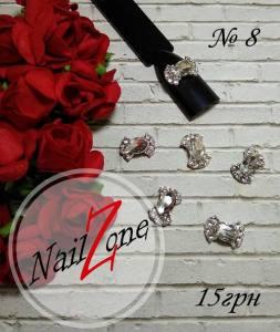 Брошь для ногтей Nail Zone №8 (1шт)