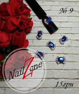 Брошь для ногтей Nail Zone №9 (1шт)