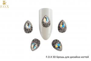 3D-брошь для дизайна ногтей F.O.X №1 Stone ellipse