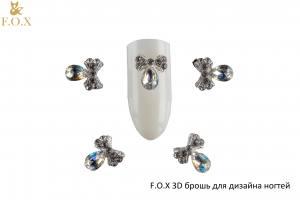 3D-брошь для дизайна ногтей F.O.X №4 Stone Bow