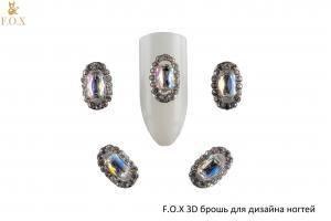 3D-брошь для дизайна ногтей F.O.X №5 Stone Placer