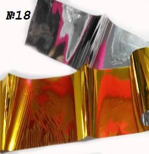 Фольга битое стекло №18