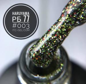 Гель-лак Haruyama Серия РБ, №03 - зеленые-коричневые блестки на прозрачном фоне, 8 мл