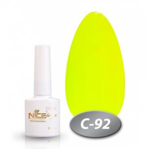 Гель-лак Nice for you Cool 8,5 ml С92 кислотный желтый