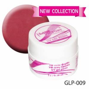Гель-краска Lady Victory 5г GLP-009 кремовая вишня