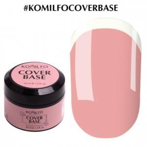 Komilfo Cover Base (by Nika Zemlyanikina)  камуфлирующая база-корректор для гель-лака без кисточки, 30 мл