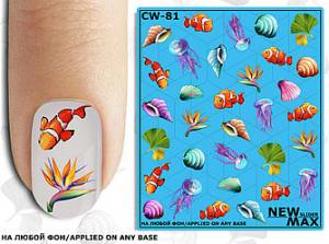 Слайдер-дизайн для  ногтей New Max CW-81