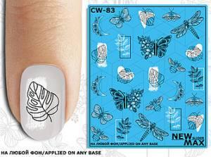 Слайдер-дизайн для  ногтей New Max CW-83