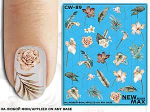 Слайдер-дизайн для  ногтей New Max CW-89