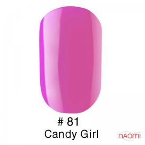 Гель-лак Naomi Gel Polish 81 - Candy Girl, 6 мл насыщенный розовый