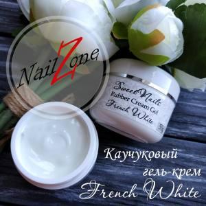 Каучуковый крем-гель French White