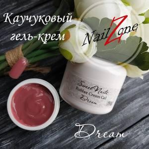 Каучуковый однофазный крем-гель Nail Zone Dream