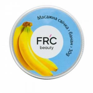 Свеча массажная FRC 30 мл Банан