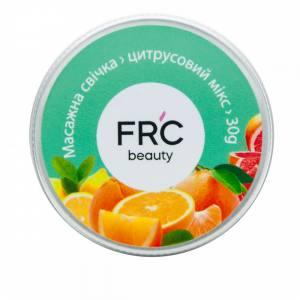 Свеча массажная FRC 30 мл Цитрусовый микс
