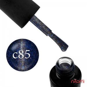 Гель-лак Naomi Cat Eyes С85, 6 мл сине-фиолетовый с бледно-золотым (хаки) бликом, плотный