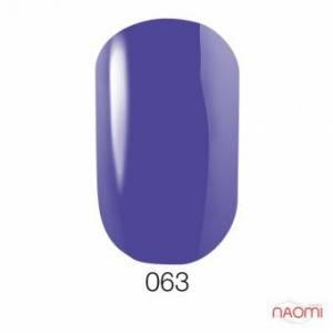 Гель-лак GO 063, 5.8 мл синий