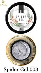 Паутинка для дизайна F.O.X Spider Gel 003 серебро