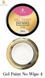 Гель-краска F.O.X Gel paint No Wipe без липкого слоя 5г №4 серебро
