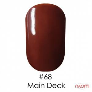 Гель-лак Naomi Gel Polish 68 - Main Deck, 6 мл